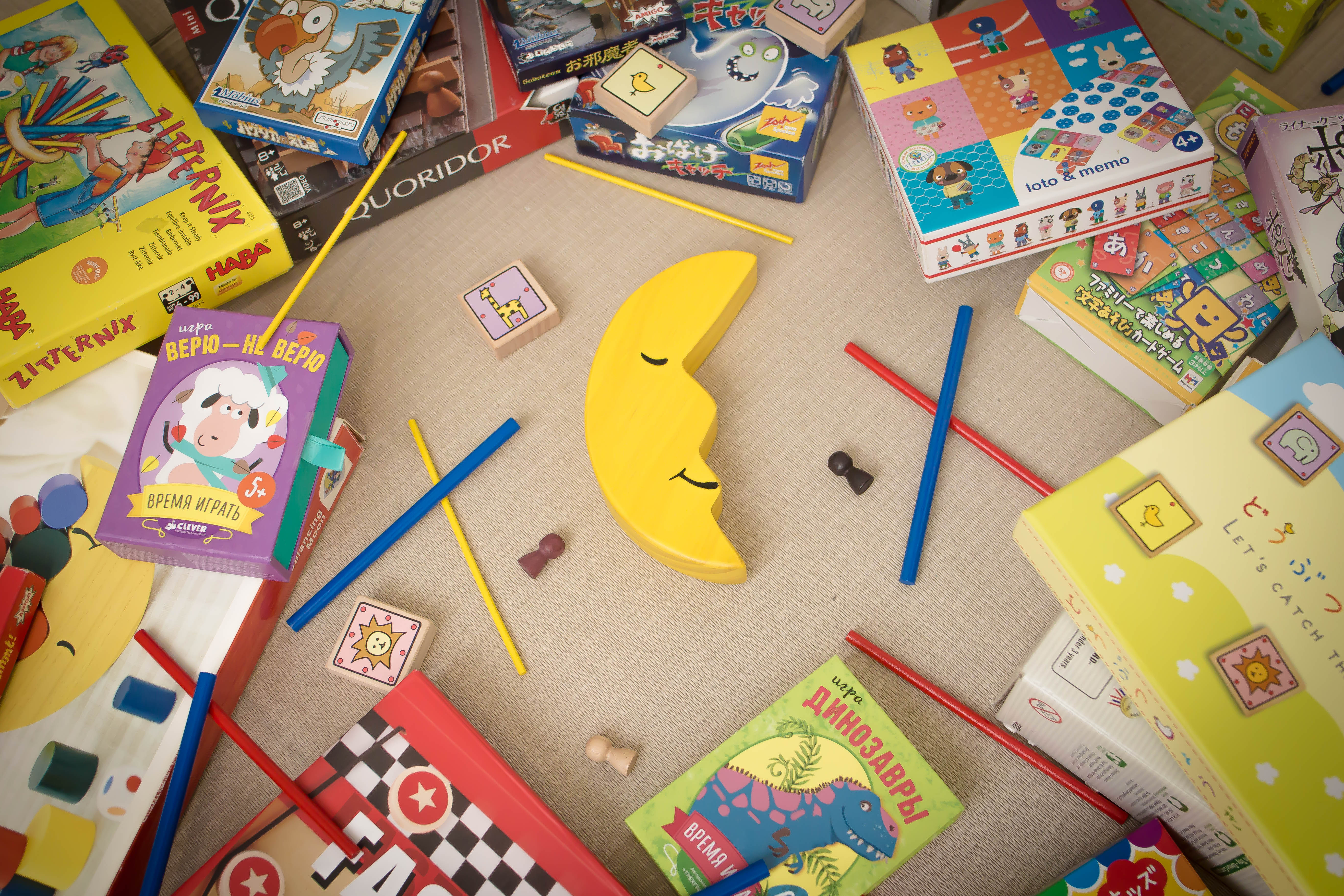 Board game event
