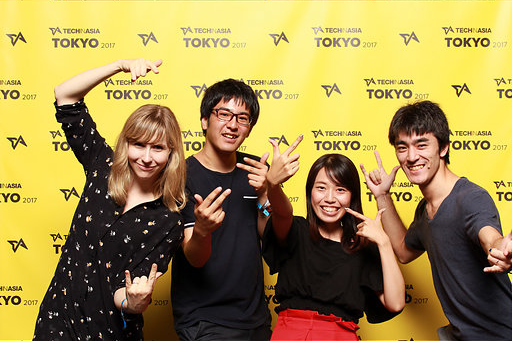 TIA Tokyo 2017 community leader team