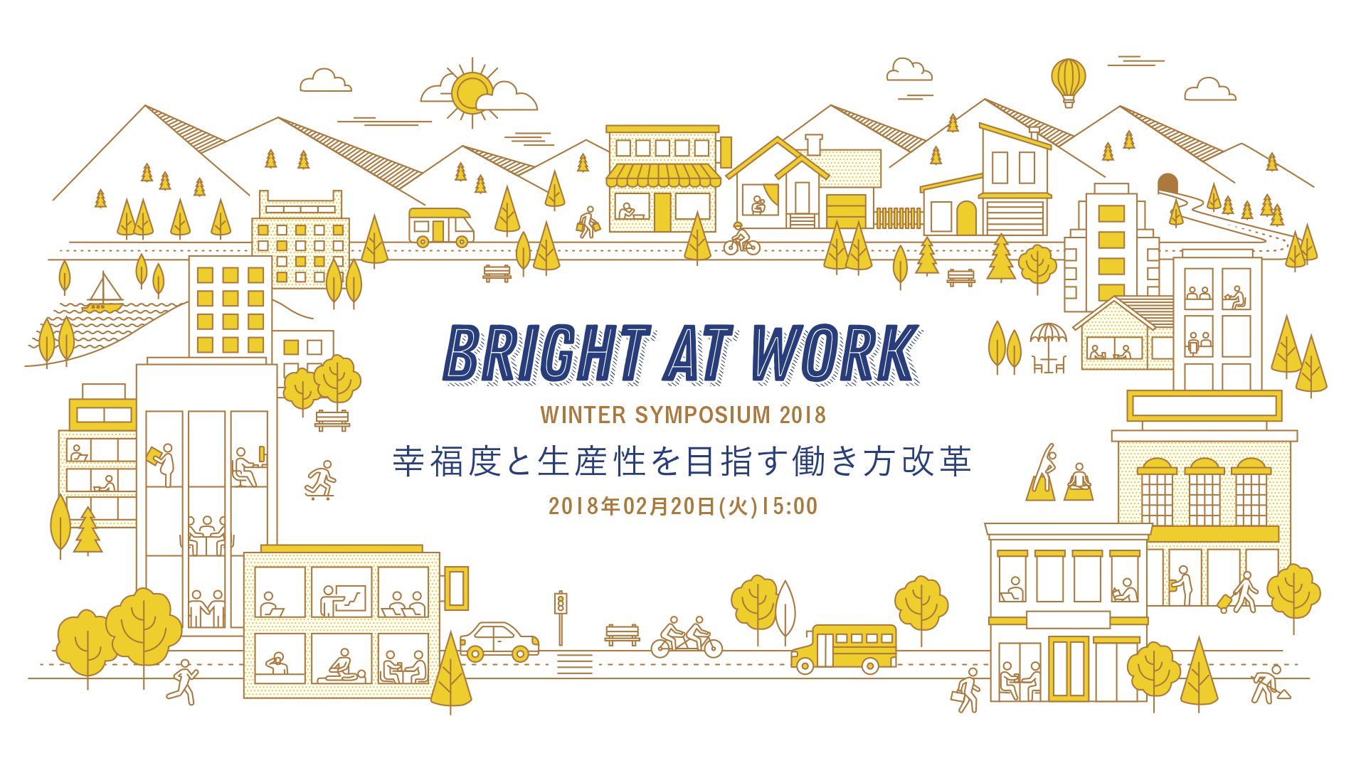 Bright Work Website